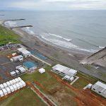 Tsurigasaki Beach, Shidashita, Chiba, Japão, Jogos de Olímpicos de Tóquio, Olimpíada 2020, 2021. Foto: The Surf News